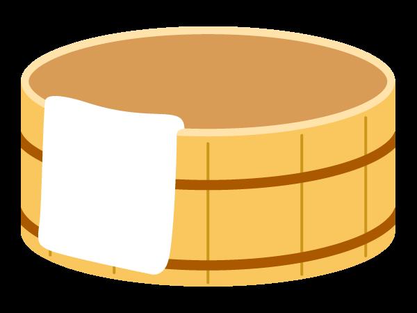 桶(おけ)