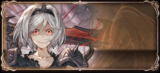 【グラブル】プレイヤースキン