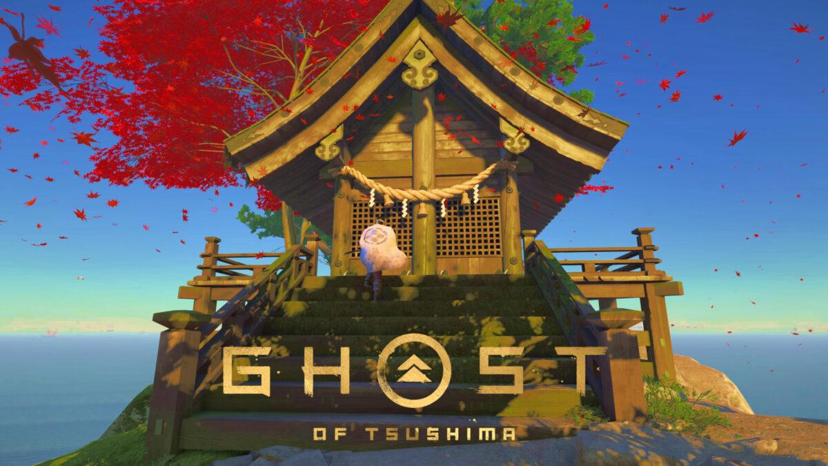 ゴーストオブツシマの神社