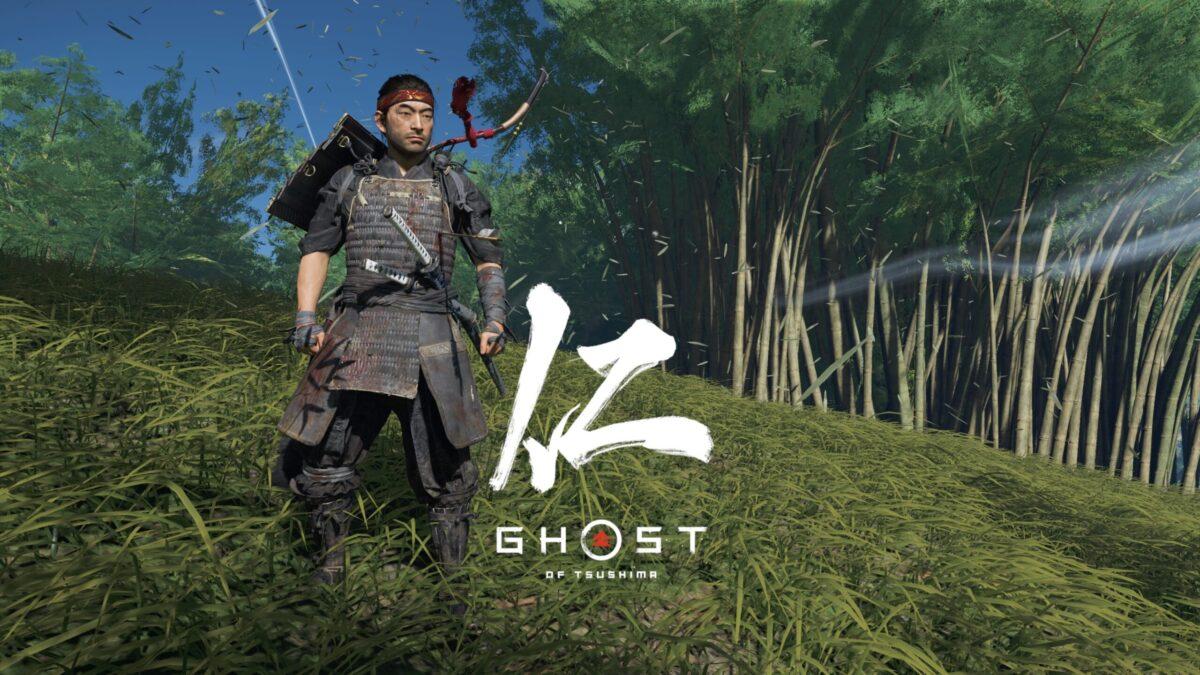 Ghost of Tsushima(ゴーストオブツシマ)