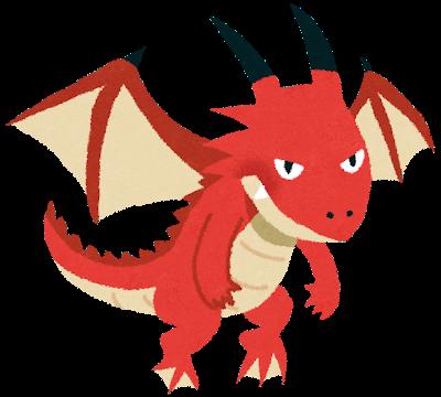 ドラゴンのイメージ