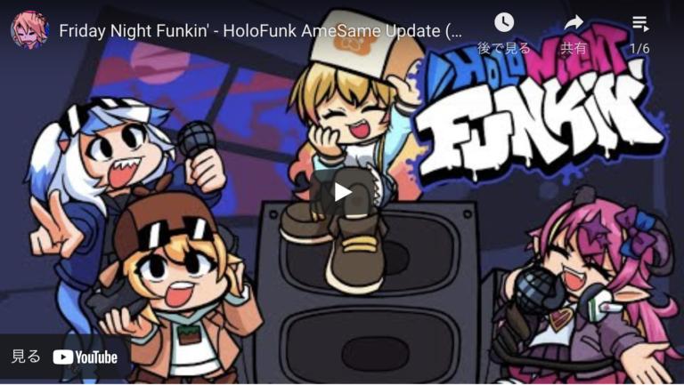 Friday Night Funkin' ホロライブMOD
