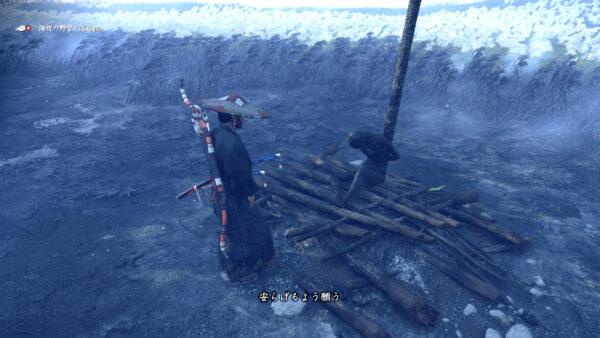 生きたまま焼かれた百姓。蒙古の非道の痕跡は、対馬のいたるところに残っている。