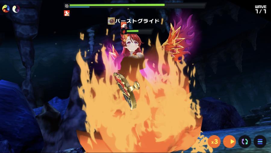 【マジカミ】戦闘画面