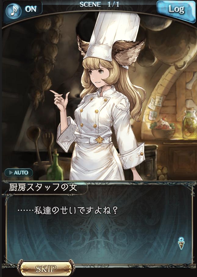 厨房スタッフの女性