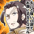 【グラブル】ジン
