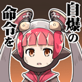 【グラブル】ロボミ