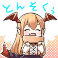 【グラブル】とんそくぅ!