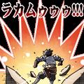 【グラブル】ラカムゥゥ!!
